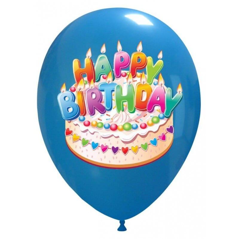 Palloncini compleanno Happy Birthday Torta (Edizione Limitata)