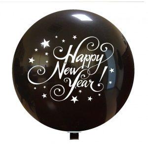 Palloncini natalizi - ppy new year